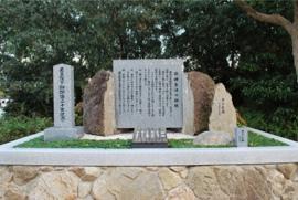 伊弉諾神宮 さざれ石